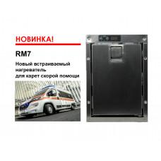 Indel B RM7 для карет скорой помощи
